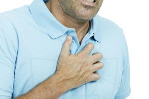 Cuidado con la Hipertensión